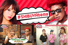 #SHIBUYAbema